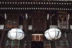 SANGATSU-DO